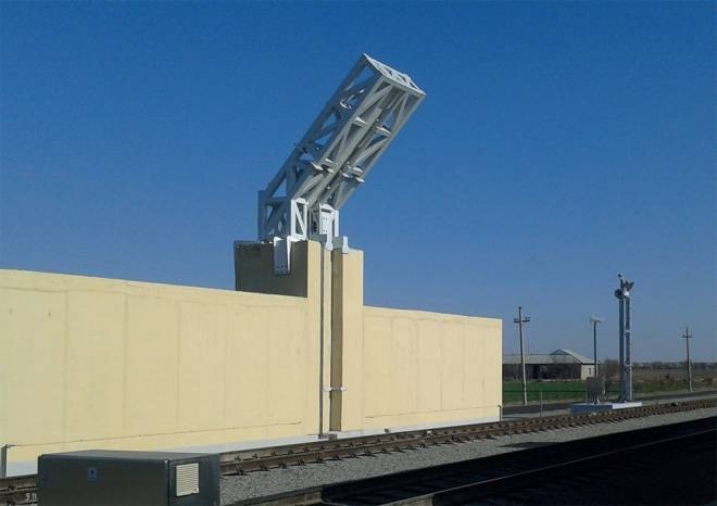 Eagle Rail Cargo Inspection System